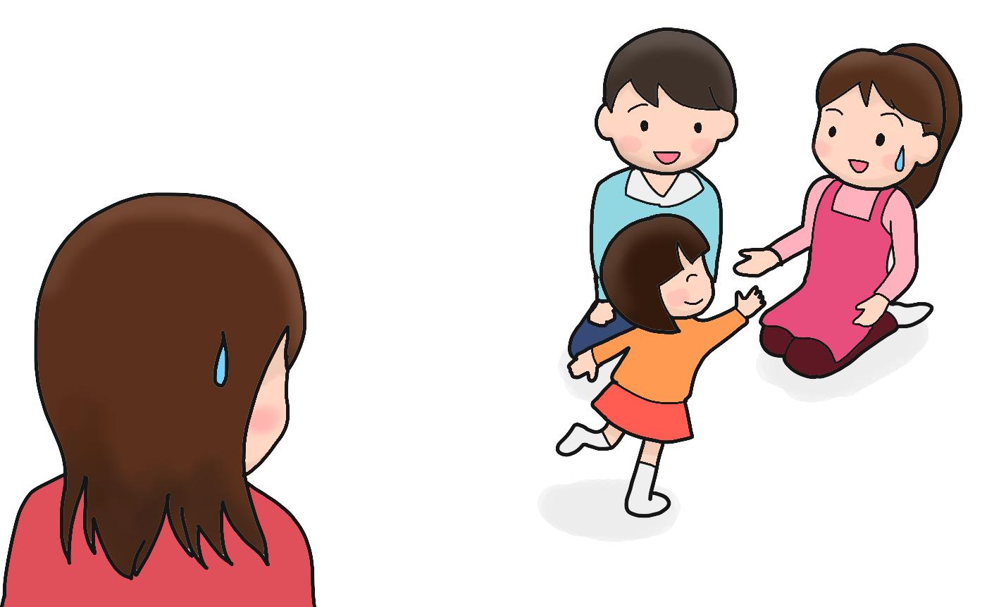 娘が弟夫婦にベッタリ。愛情不足なのでしょうか?
