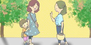 『内気な子供』『消極的な子供』のための習い事選び(内気な性格・人見知り)