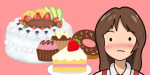 日常生活に支障をきたす『子どもへの甘い物の影響』
