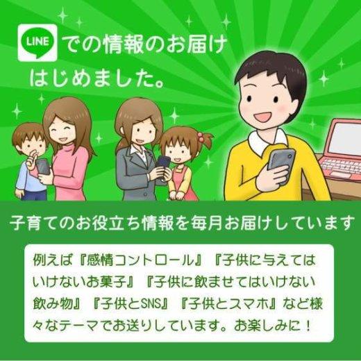 top-slider3-mobile-jpg